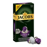 Jacobs Lungo Intenso- Nespresso Compatible coffee capsules